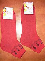 Женские носки Успех. Р. 25. Цвет- красный., фото 1