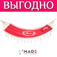 """Гамак """"Морской бриз"""" красный 200х100 см с перекладинами и подушкой"""