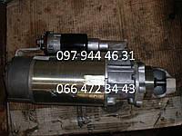Стартер СТ-103 (ЯМЗ)