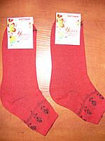 Женские носки Успех. Р. 23. Красный., фото 1