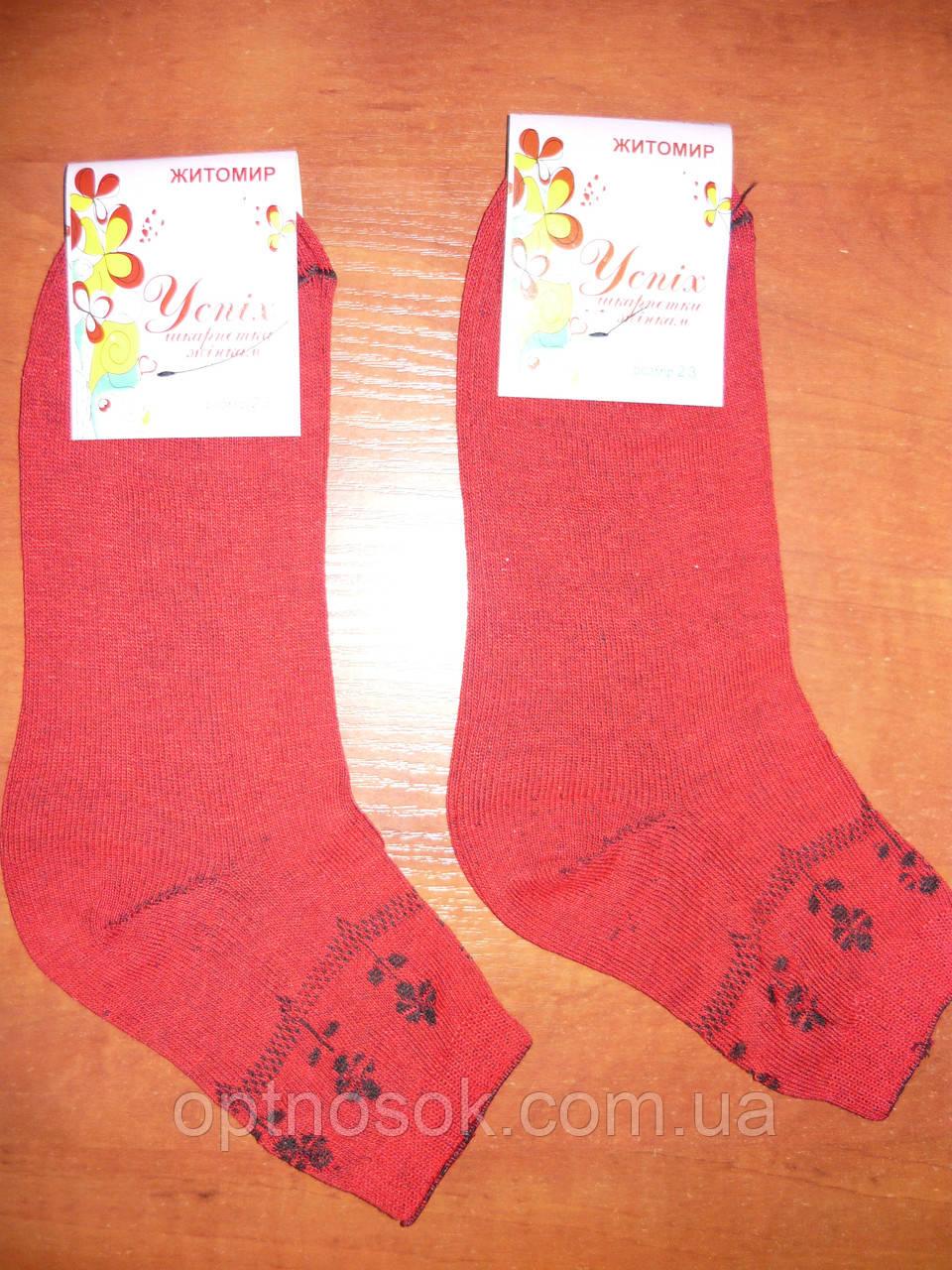 Женские носки Успех. Р. 23. Красный.