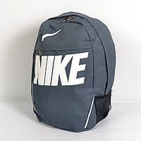 Практичный спортивный рюкзак Nike (серый)