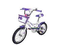 Велосипед детский для девочек Azimut Kiddy 20 дюймов