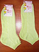 Сетка.Женские носки Успех. Р. 25. Салатовый., фото 1