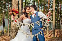 Літо - найкраща пора для весіль!