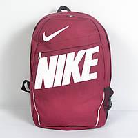 Практичный спортивный рюкзак Nike (красный)
