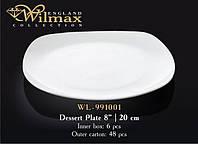 Тарелка десертная квадратная Wilmax 20 см
