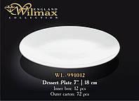 Тарелка десертная круглая Wilmax 18 см WL-991012