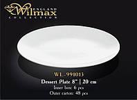 Тарелка десертная круглая Wilmax 20 см WL-991013