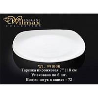 Тарелка пирожковая квадратная Wilmax 16,5 см