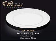 Тарелка плоская круглая Wilmax 28 см