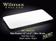 Блюдо плоское прямоугольное Wilmax 30х16 см