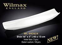 Блюдо прямоугольное Wilmax 40х13 см