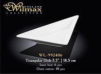 Блюдо треугольное Wilmax 18.5 см