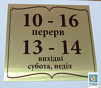 Информационные таблички, Шильды, Номерки, Бирки, фото 1
