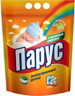 """СТИРАЛЬНЫЙ ПОРОШОК """"ПАРУС для детских вещей 1,5кг"""