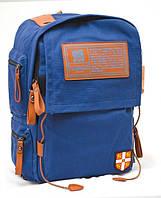 """552974 Рюкзак подростковый CA045 """"Cambridge"""", синий 25,5*16,3*43,5 см"""