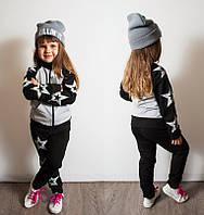 Стильный костюмчик  на деток Звезды 104 см