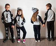 Стильный костюмчик  на деток  размер  122 см, фото 1