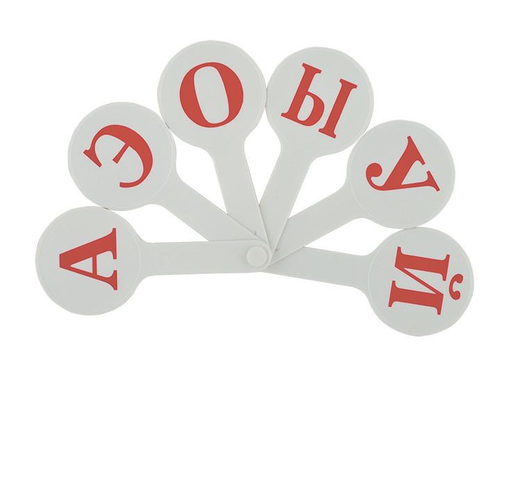 Веер Zibi набор бкув русский алфавит ZB.4902
