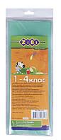 Обложки ZiBi для учебников 5шт 1-4 класс ZB.4723