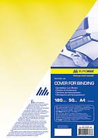 Обложка прозрачная А4 180мкм, (50шт.уп.), желтая