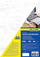 Обложка картонная под кожу А4 250гм2 50шт.уп. белая