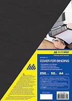 Обложка картонная ''под кожу'' А4 250гм2, (50шт.уп.), черная