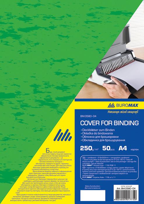 """Обкладинка картонна """" під шкіру А4 250гм2 50шт.уп. зелена"""