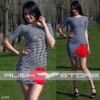 Полосатое платье с сердечком