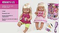 Кукла RT05071-1/2 2 вида, с расч., заколками, в кор. 40*26,5*17см
