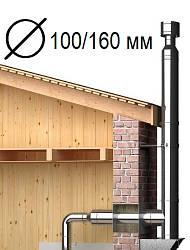 Дымоходы Ø100/160 мм нерж/оцинк