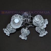 Люстра припотолочная IMPERIA пятилмповая LUX-532314