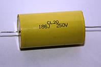 Металлопленочный конденсатор CL20 18мкф 250в (±5%)