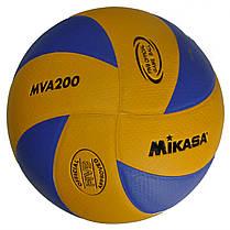 М'яч волейбольний клеєний MIK VB-1843 MVA-200 (PU, №5, 3 шари)