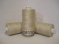 Coats EPIC 50/500.col 08110