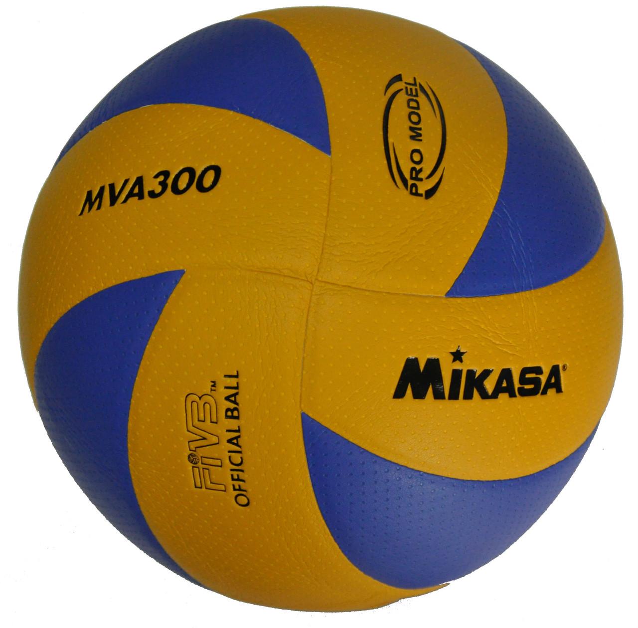 М'яч волейбольний клеєний MIK VB-1844 MVA-300 (PU, №5, 3 шари)