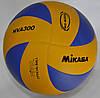 М'яч волейбольний клеєний MIK VB-1844 MVA-300 (PU, №5, 3 шари), фото 5