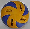М'яч волейбольний клеєний MIK VB-1844 MVA-300 (PU, №5, 3 шари), фото 6