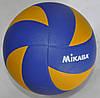 М'яч волейбольний клеєний MIK VB-1844 MVA-300 (PU, №5, 3 шари), фото 8