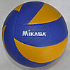 М'яч волейбольний клеєний MIK VB-1844 MVA-300 (PU, №5, 3 шари), фото 9