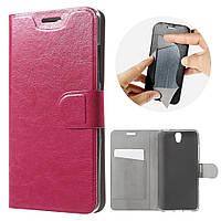 Чехол книжка для Lenovo Vibe S1 боковой с отсеком для визиток, Fashion Case, Розовый