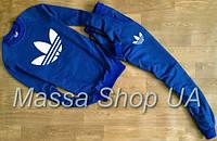 Зимние/летние мужские спортивные костюмы  Adidas  адидас р-р (с -хххл) Цвет: черный ,синий ,серый,бордовый,красный.