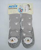 Чешки- носки для мальчика  20-21 р