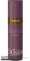 Спрей-кондиционер для длинных волос Гладкость и блеск, Estel