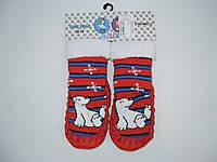 Чешки- носки для дома 18-19 р