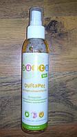 Средство для удаления запаха мочи животных — DuftaPet (250мл)
