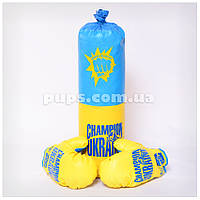 Боксерский набор «Champion Ukraine» (средний)