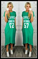 Женское длинное платье с-40134