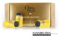 Fanola Oro Therapy ампулы с кератином 10 мл